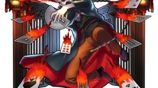 【転生クエスト】新たなタマシイが登場!「倍賭け ホンリェン」