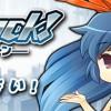 【カムバックキャンペーン】登場でフクザワがもらえる!