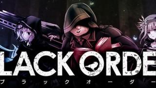 【期間限定クエスト】「BLACK ORDER」開催!「怪しげな黒コートの男」登場!