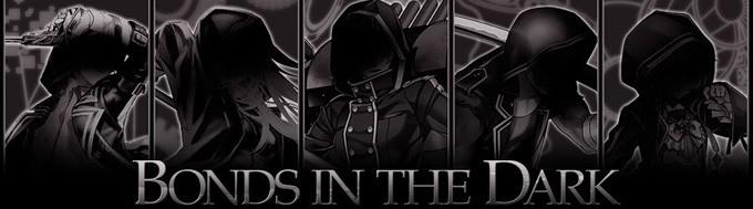 【サイドストーリー】Bonds in the Dark