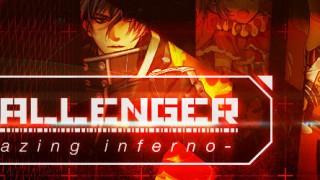【チャレンジャー】blazing infernoの攻略と対策!