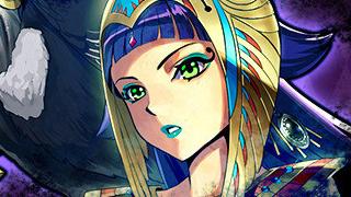 【対戦デスパーティ】ナイルの女帝