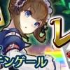 【レインボーガチャ】★6確定ガチャ券が当たる!スクラッチ付きガチャ!
