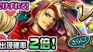 【レアガチャ】★6確定ガチャ券が当たる!レインボースクラッチ付き!