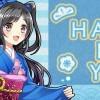 【お正月クエスト】「Happy New Year2017」攻略と対策!