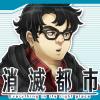 【ハローキティコラボ】ギークからの暗号ツイート!?