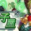 【降臨☆5】狂気の帽子屋の攻略と対策!
