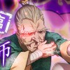 【降臨☆7】羅刹の霊気功師の攻略と対策!