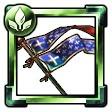 救世の戦旗