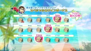 【消滅都市2ゲーム情報】「夏は暑いがフクザワもアツい!!スペシャルログインボーナス」最大22枚のフクザワGET!