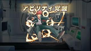 【続報】さらに追加された新アビリティ覚醒タマシイを紹介!