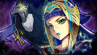 【対戦】デスパーティ「深淵の闇」の攻略と対策!