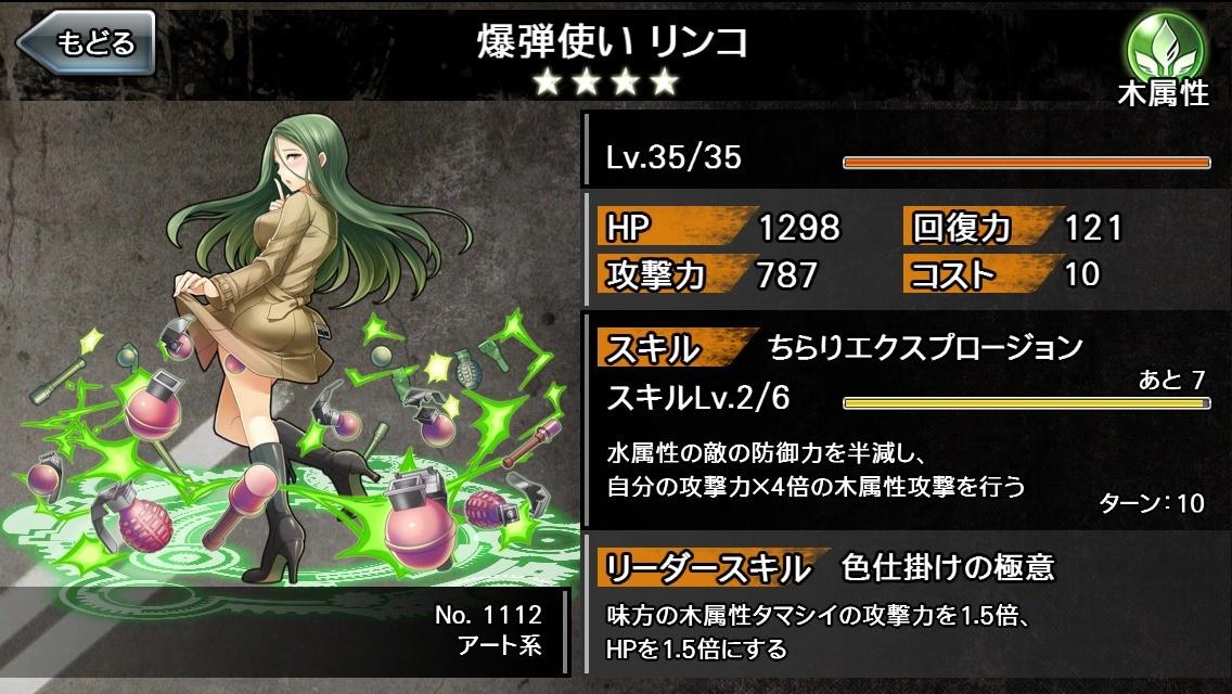 tamashii-1112-thumbnail