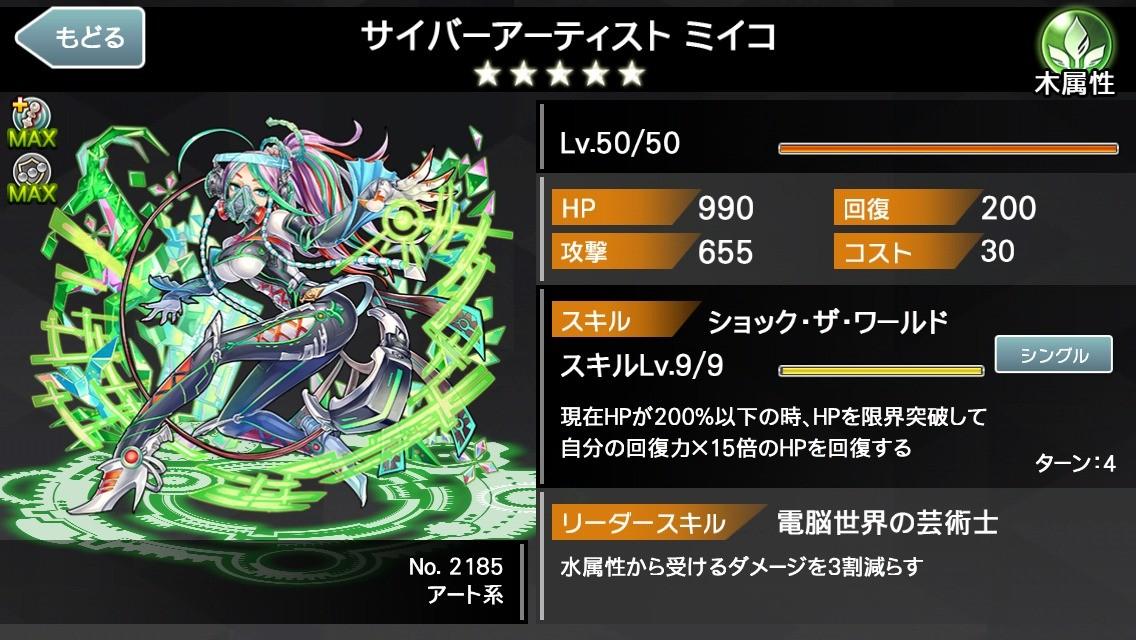 tamashii-2185-thumbnail