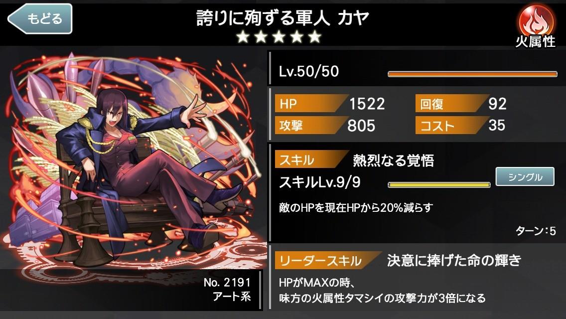 tamashii-2191-thumbnail