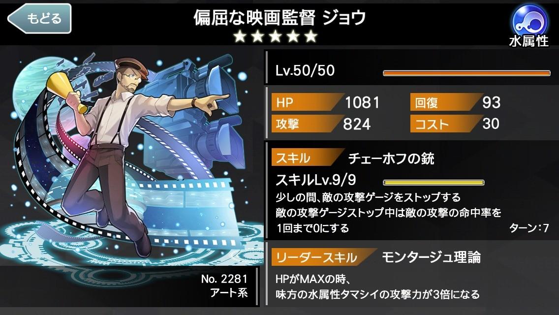 tamashii-2281-thumbnail