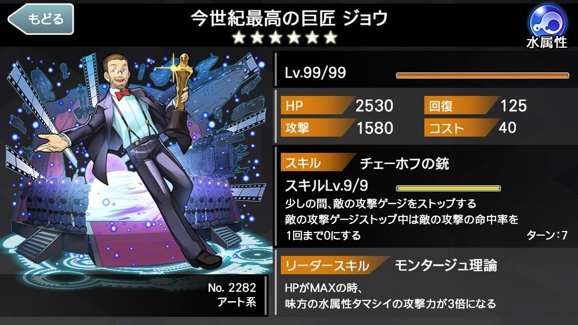 tamashii-2282-thumbnail