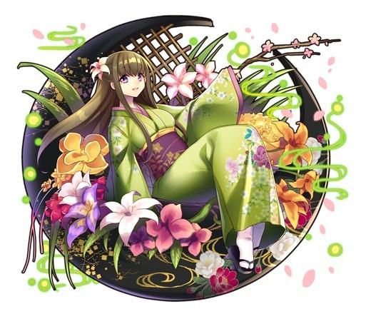 花に愛されし家元 サユリ