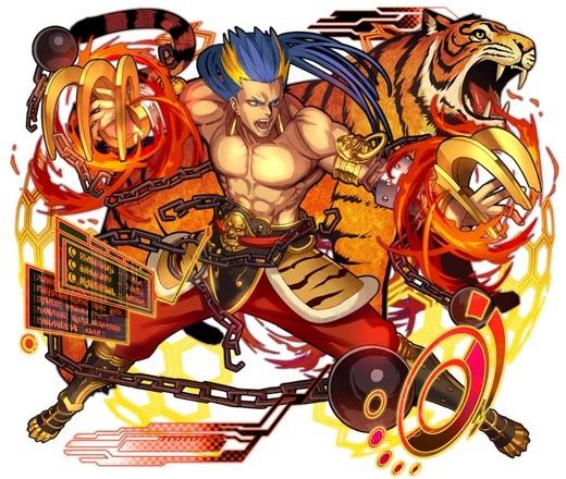 炎虎の鬼神 ラセツ