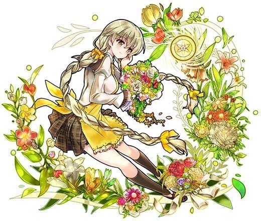花々の輝き アヤノ
