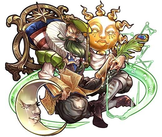 星の占術師 ノストラダムス