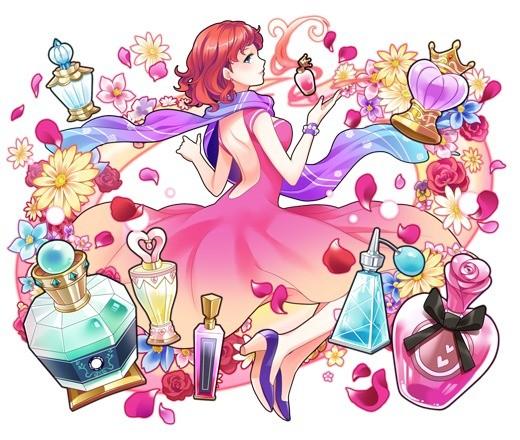 芳香のパフューマー