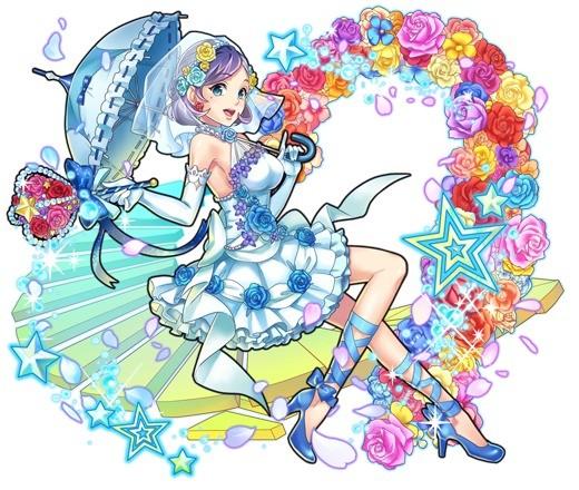 雨上がりの花嫁 ミナコ