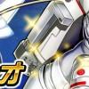 【転生∞:☆1】宇宙を翔けるナオの攻略と対策!