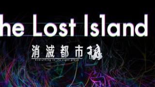 """ロスト以前に無人島で起こった惨劇!""""The Lost Island""""特設サイト公開中!"""