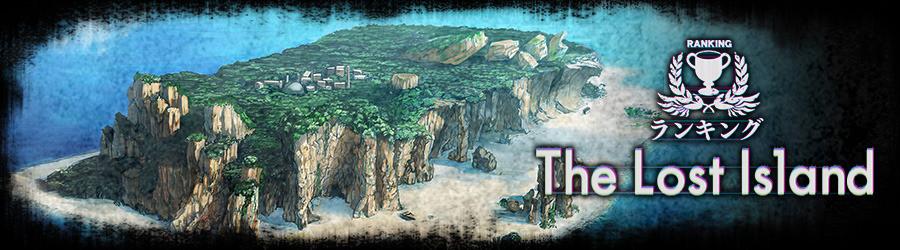 【ランキングイベント】The Lost Island・ゲリラクエスト三つ子エンゼルの反乱(闇)開催決定!