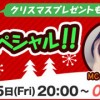 第2回WRIGHT FLYER STUDIOSニコ生公式チャンネル放送決定!